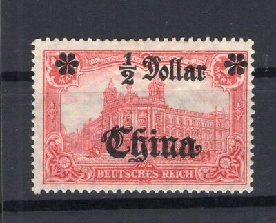 China 44IIBR LUXUS* 15EUR (74072