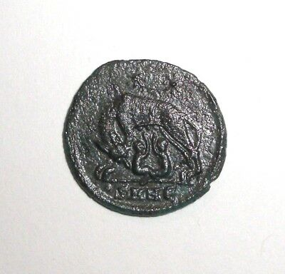 Ancient Roman Empire, Commemorative, 330 - 340 AD. She-Wolf with twins