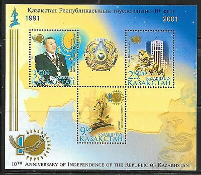 KAZAKHSTAN SC 351 NH issue of 2001 Independence S/S
