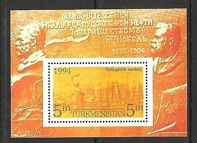 TURKMENISTAN Sc 51 NH ISSUE of 1994 Sports Olympics S/S