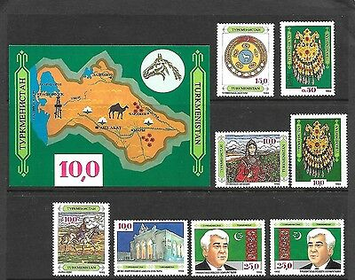 TURKMENISTAN Sc 1-9 NH ISSUE of 1992 - LOCAL ART