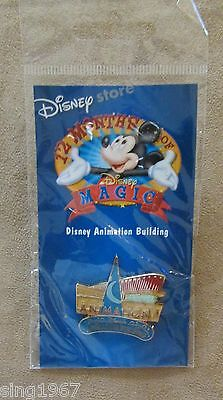 Art of Animation MGM Hollywood Studios Disney Store 12 Months of Magic Pin