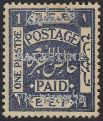 PALESTINE 1920 1p 2nd JERUSALEM OVP SG 35 W SILVER BRUSHED ALL OVER STAMP