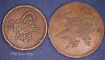 Ottoman Islamic Turkey Copper Coins 10 & 5 Para *[6631]