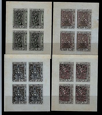 LAOS Sc 141-4 NH Imperf set in block of 4 - 1967 - Art