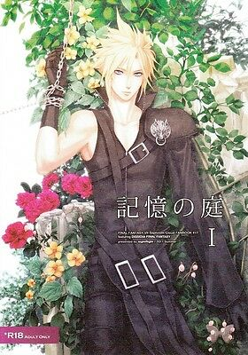 Dissidia Final Fantasy 7 ENGLISH Translated YAOI Doujinshi Sephiroth x Cloud MG1