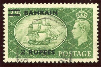 Bahrain 1950 KGVI 2r on 2s 6d yellow-green (Surch Type III) VF used. SG 77b.