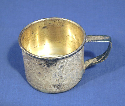 Vtg Antique RSPC ESPN Silverplate Baby Child's Mug Cup with Elephant Design J+G?