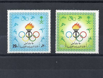 SAUDI ARABIA 1986 OLYMPIC Games STAMPS SG1517-1518 Unmounted Mint REF:QZ11
