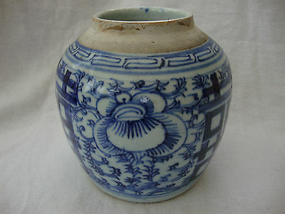 Antique Stoneware Hand Painted Chinese Happiness Buddha Altar Ginger Vase Pot