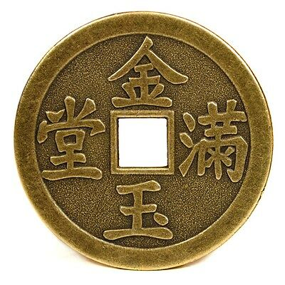 """LARGE FENG SHUI COIN 1.7"""" Lucky Chinese Fortune I Ching HIGH QUALITY Brass NEW"""
