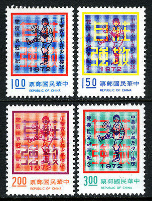 China Taiwan 1787-1790, MNH. Championship Victories in the Little League, 1972