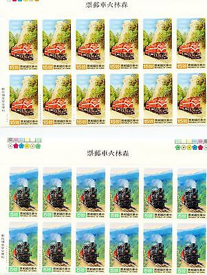 Republic Of China  Scott#2867/68   Lot Of Ten Sets  Mint Nh  As Shown
