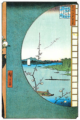 Repro Japanese Print title unknown ref# 211