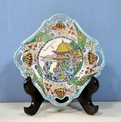 Antique Chinese Famille Rose Medallion Canton Porcelain Plate 1920 - 1940