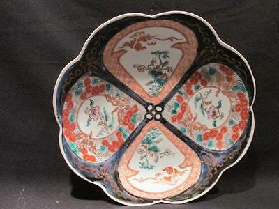 "Imari Vintage Hand Painted Plate ""Kite"" designs on reverse Beautiful Piece!"