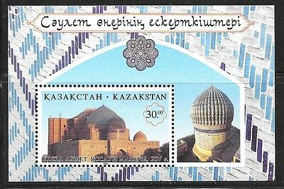 KAZAKHSTAN SC 153 NH issue of 1996 Architectural Sites
