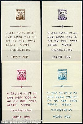 Korea Presentation Souvenir Sheets Ps128/33  Mint Never Hinged As Issued