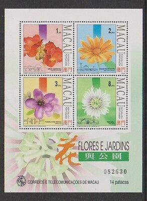 Macau - 1993 Flowers & Gardens (2nd issue) sheet - MNH - SG MS819