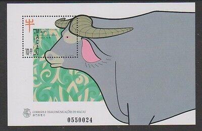 Macau - 1997 Year of the Ox sheet - MNH - SG MS968