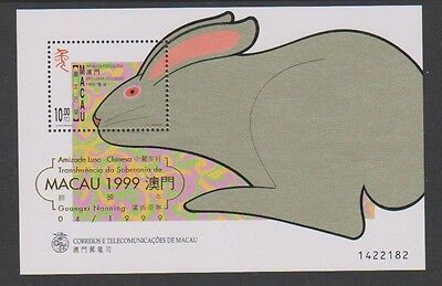 Macau - 1999 Year of the Rabbit Gold Optd sheet - MNH - SG MS1082