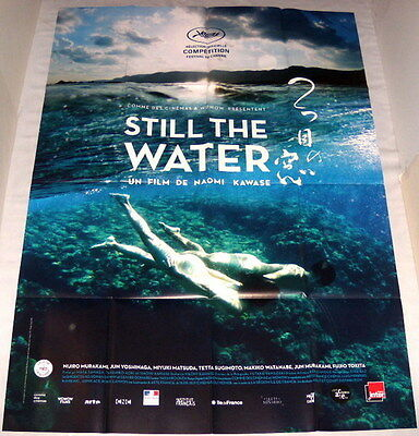 STiLL THE WATER 2つ目の窓  Naomi Kawase Murakami Yoshinaga Japan LARGE French POSTER