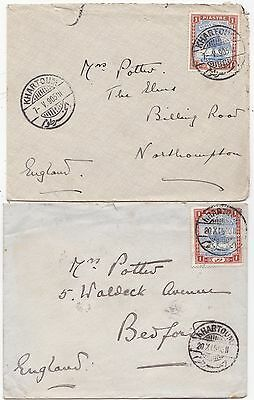 * 1903/05 2 Diff Khartoum Nile Valley Postmarks 1 Piastre Stamp Covers >Bedford