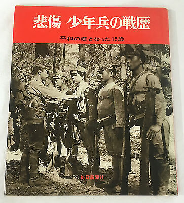 WWII Japanese Army Book About Children Serving - 1970 Copyright