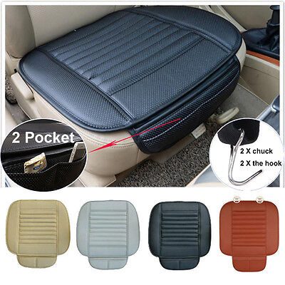 Car Front Seats Cover PU Leather Bamboo Single Bucket Seat Protector Mat Cushion