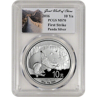2016 China Silver Panda (30 g) 10 Yuan - PCGS MS70 - First Strike Great Wall