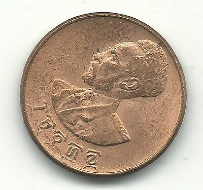 Very Nice High Grade Unc 1936 1944 Ethiopia One 1 Cent Coin-Aug456
