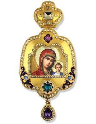 Our Lady Of Kazan Madonna and Child Christ Icon Pendant Crown Chain Wall Decor