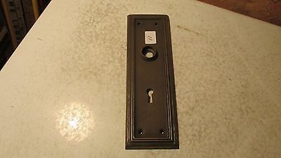 Antique Brass Finish Steel Door Plate No. 11
