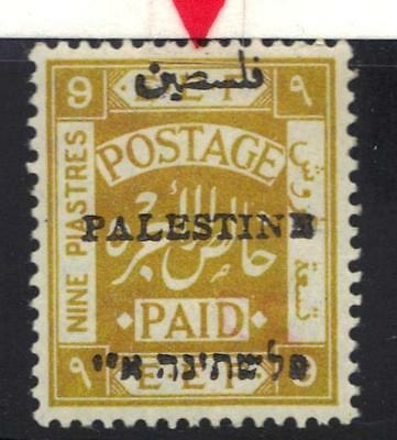 PALESTINE 1920 VAR 9pi JERUSALEM SETTING I FALASSIN ERROR S FOR T IN ARABIC BALE
