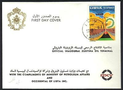 Libya 1958 Petroleum Oil Terminal Zueitina On Fdc