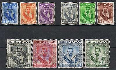 STAMPS from  BAHRAIN 1960  SG 117-119, SG 121 - 127   (FU)  lot 376