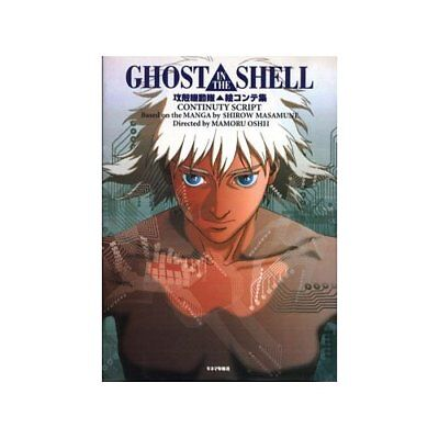Ghost in the Shell Settei Sketch ART BOOK