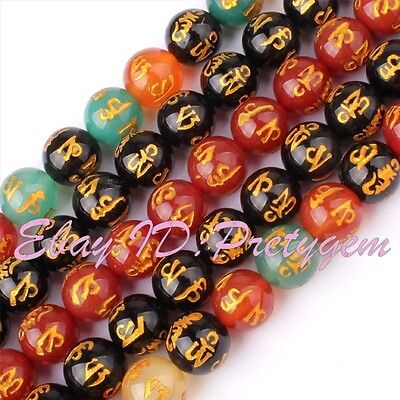 8mm Tibetan Agate Carved Mantra Round Shape Natural Genstone Loose Beads 15""