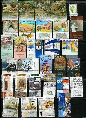 Israel 2005 MNH Tabs & Sheets Complete Year Set