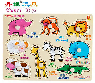 Danni educational wooden toys animal puzzle board Chinese English words gift 1pc