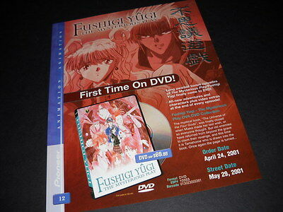 FUSHIGI YUGI Mysteriois first time on DVD Vintage ANIME Promo Ad mint condition