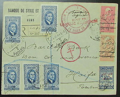 1945 Homs Bank of Syria Lebanon cover to Barclay's Bank Haifa Palestine
