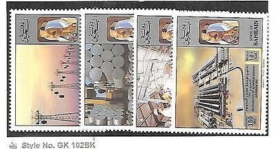 BAHRAIN Sc 396-99 NH ISSUE OF 1992 - INDUSTRY