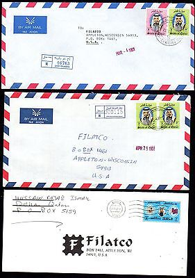 QATAR 1980's THREE COVERS TO US TWO ARE REGISTERED UMM GHUWALINA DOHA INT'L AIRP