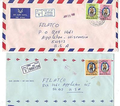 QATAR 1980's FOUR REGISTERED COVERS DIFFERENT POST OFFICES UMM GHWILINA DOHA