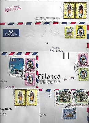 OMAN QATAR 1980's COLLECTION OF 6 AIRMAIL COVERS TO US VARIOUS COMMEMORATIVE FRA