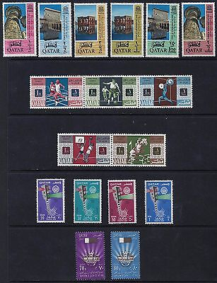 Qatar 1964 68 Collection Of 7 Complete Mint Sets Hinged
