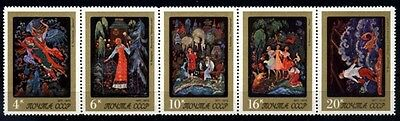 9100 RUSSIA 1975 PALECH FAIRY TALES Strip MNH
