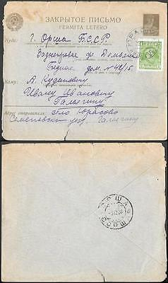 Russia uprated Postal Stationery Cover 1928. Yurasovo to Orsha Belarus