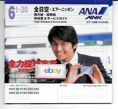 Ana All Nippon Airways System Timetable-Service Guide  6-1-98
